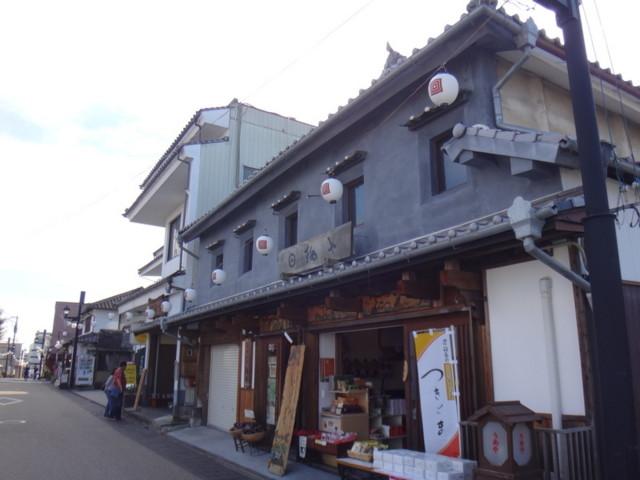 f:id:doroyamada:20161107230544j:image