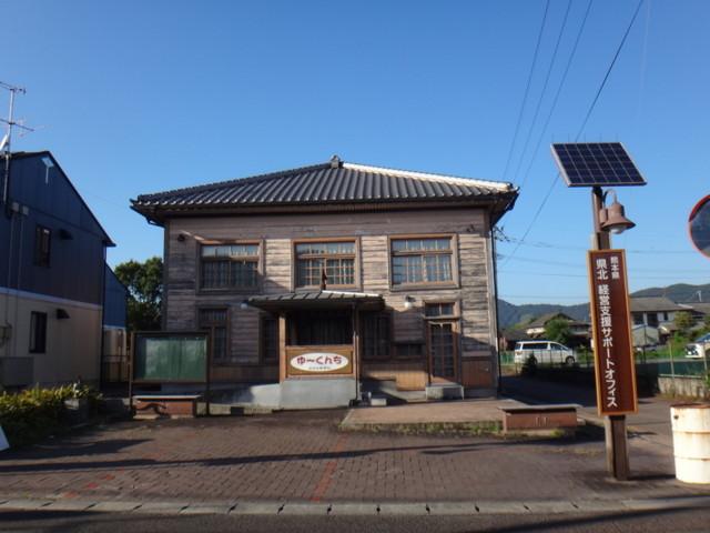 f:id:doroyamada:20161107231743j:image