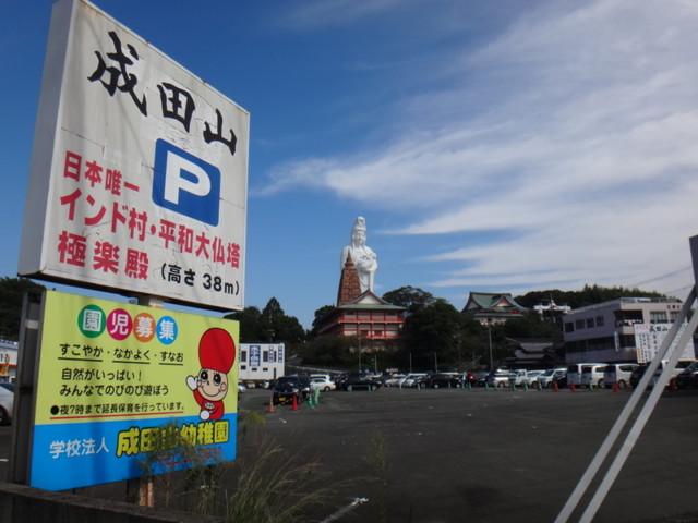 f:id:doroyamada:20161108220259j:image