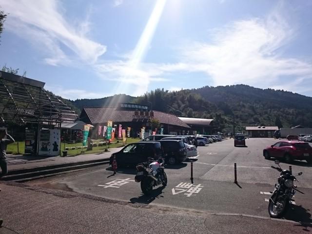 f:id:doroyamada:20161108220628j:image