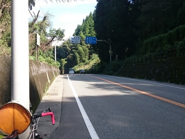 f:id:doroyamada:20161108220631j:image