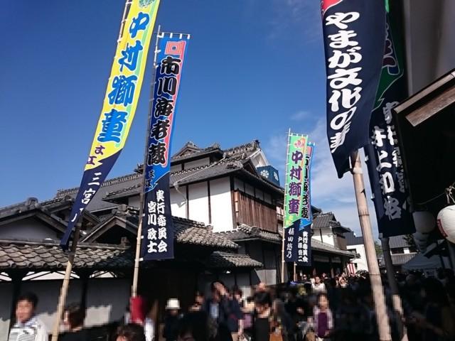 f:id:doroyamada:20161108220758j:image