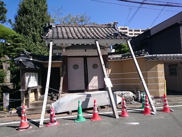 f:id:doroyamada:20161108225419j:image