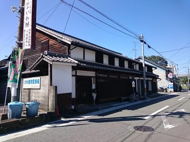 f:id:doroyamada:20161108230151j:image