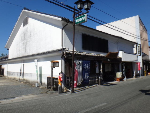 f:id:doroyamada:20161108230917j:image
