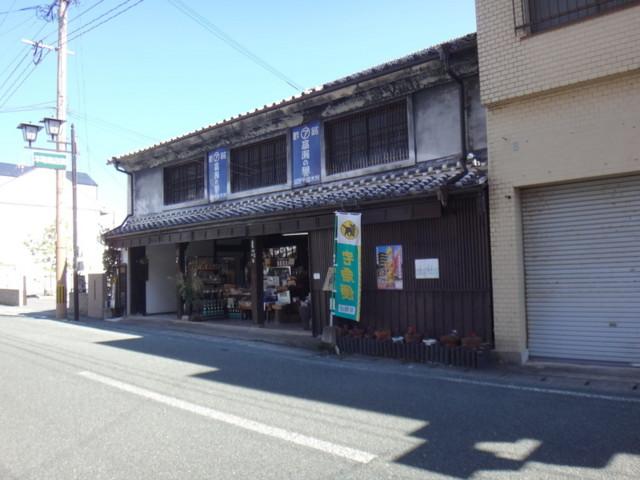 f:id:doroyamada:20161108230924j:image