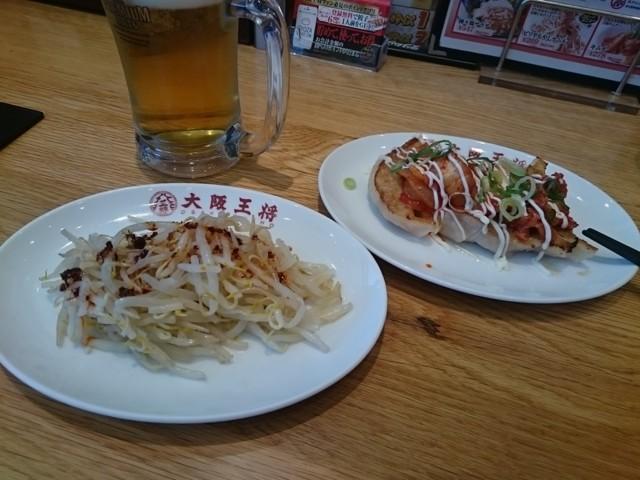 f:id:doroyamada:20161109201705j:image
