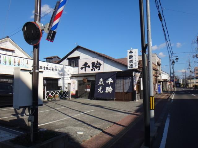 f:id:doroyamada:20161109214621j:image