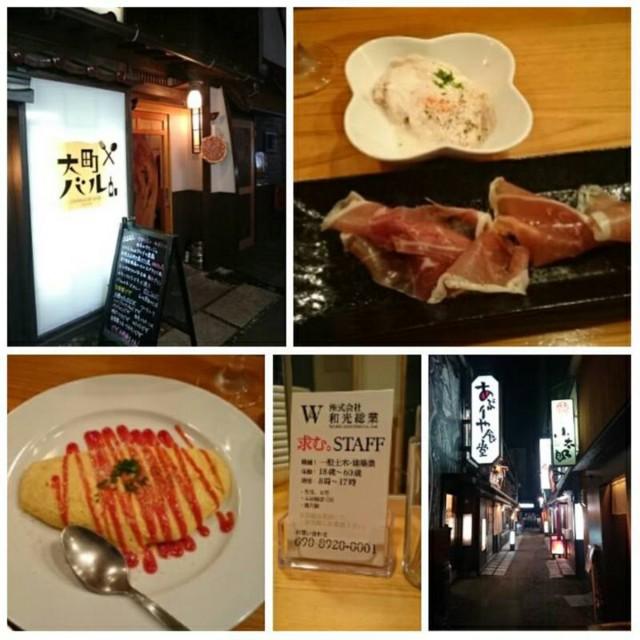 f:id:doroyamada:20161109224814j:image