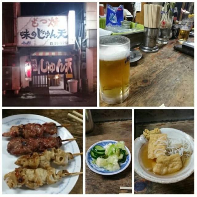 f:id:doroyamada:20161109224821j:image