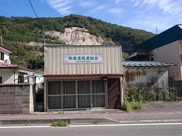 f:id:doroyamada:20161111202313j:image