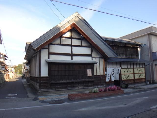 f:id:doroyamada:20161112225754j:image