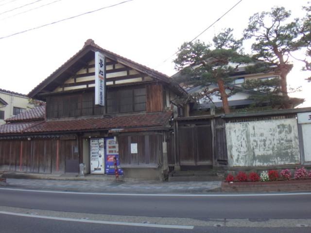 f:id:doroyamada:20161112225801j:image