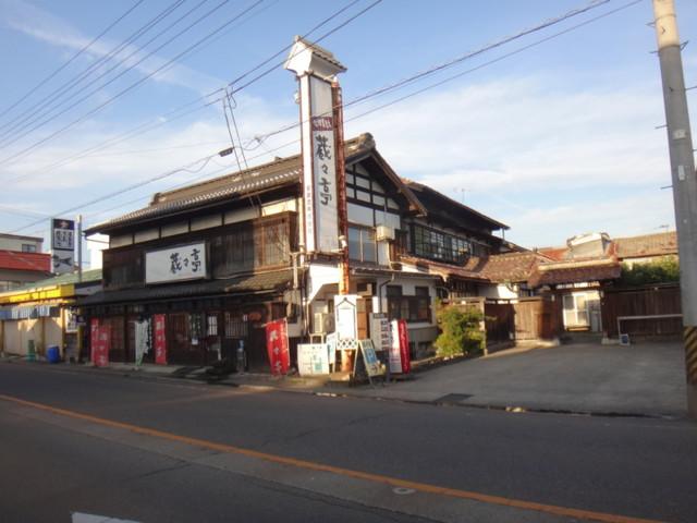 f:id:doroyamada:20161112231805j:image
