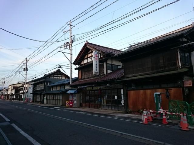 f:id:doroyamada:20161112232304j:image