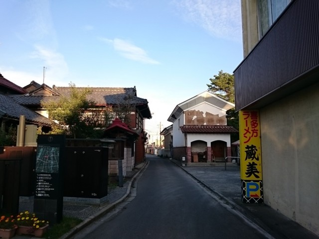f:id:doroyamada:20161112232333j:image