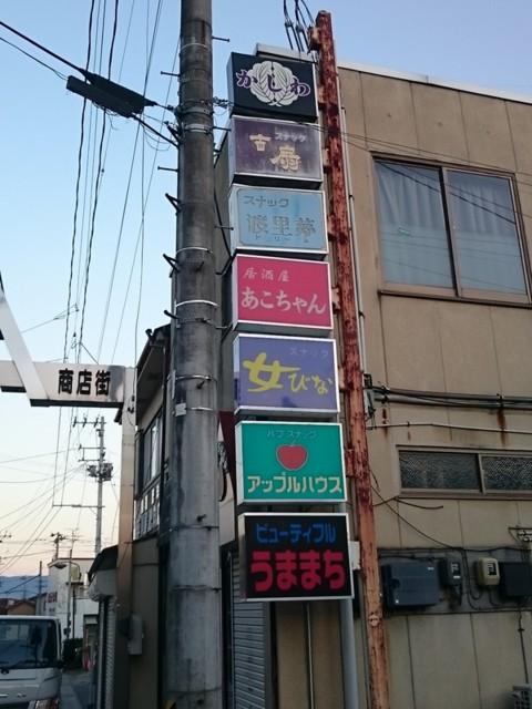 f:id:doroyamada:20161114224943j:image:w400