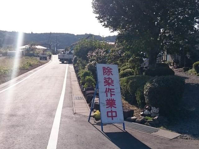 f:id:doroyamada:20161114225002j:image