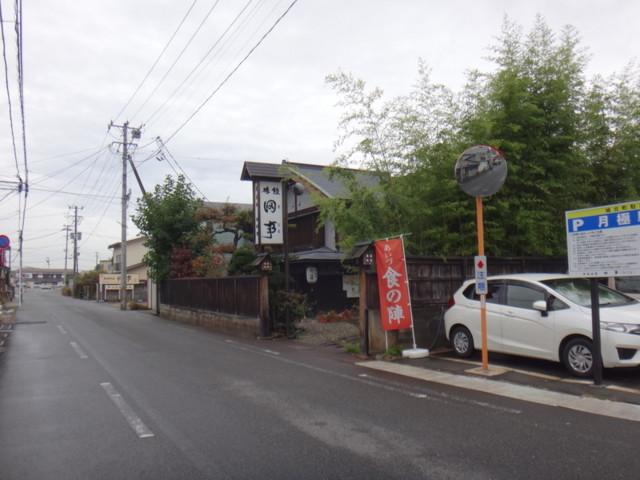f:id:doroyamada:20161114232904j:image
