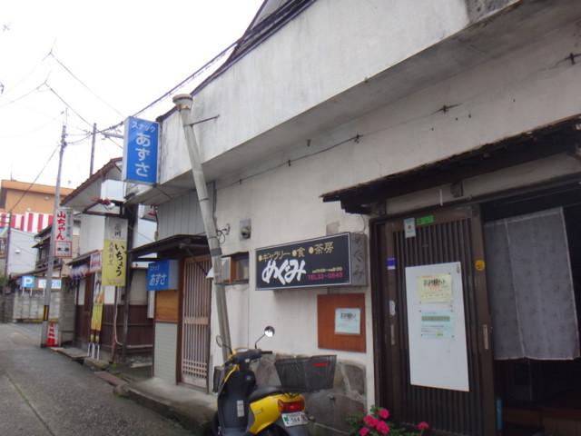 f:id:doroyamada:20161114234309j:image