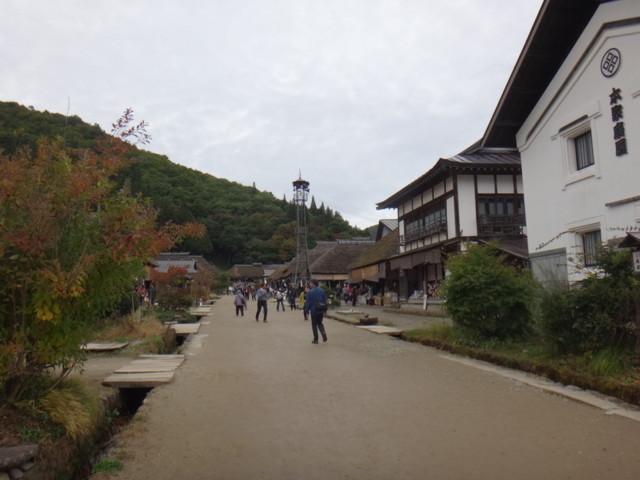 f:id:doroyamada:20161115222857j:image