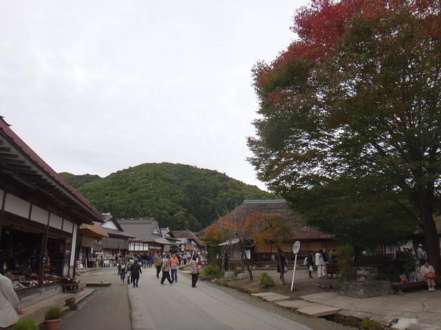 f:id:doroyamada:20161115222904j:image