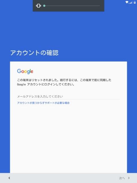 f:id:doroyamada:20161119200727j:image