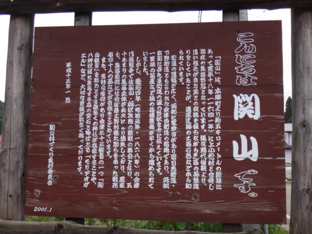 f:id:doroyamada:20161119221454j:image