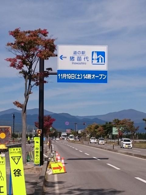 f:id:doroyamada:20161119223748j:image:w400