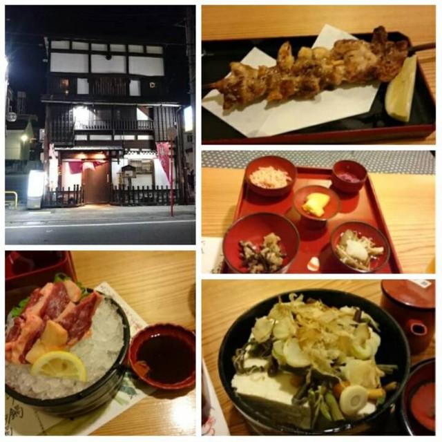 f:id:doroyamada:20161119225347j:image