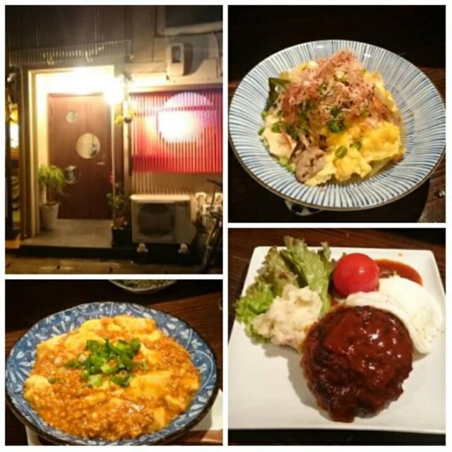 f:id:doroyamada:20161123145107j:image