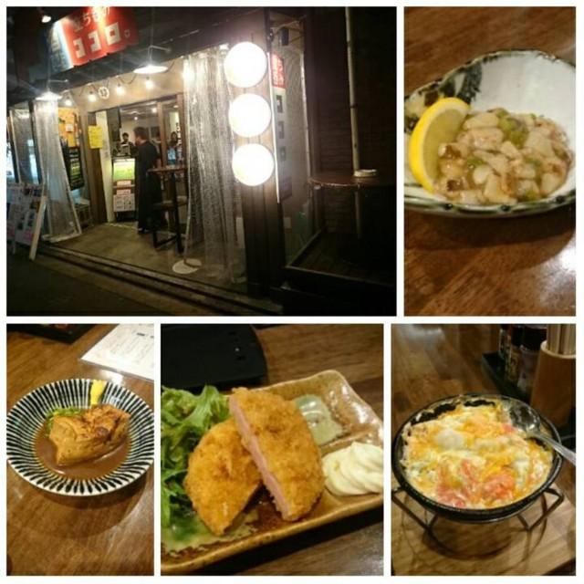 f:id:doroyamada:20161123150754j:image