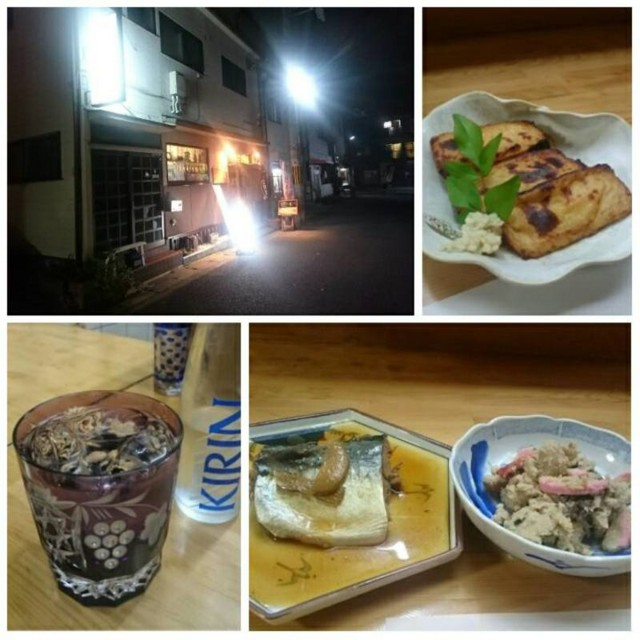 f:id:doroyamada:20161123233510j:image