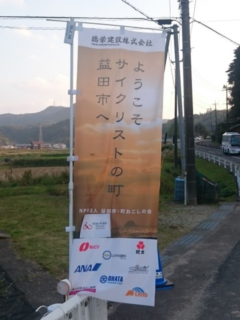 f:id:doroyamada:20161201232016j:image:w400