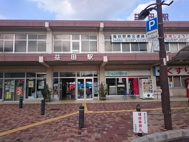 f:id:doroyamada:20161201232020j:image