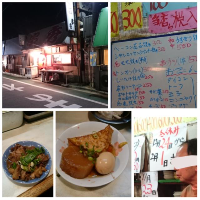 f:id:doroyamada:20161217224815p:image