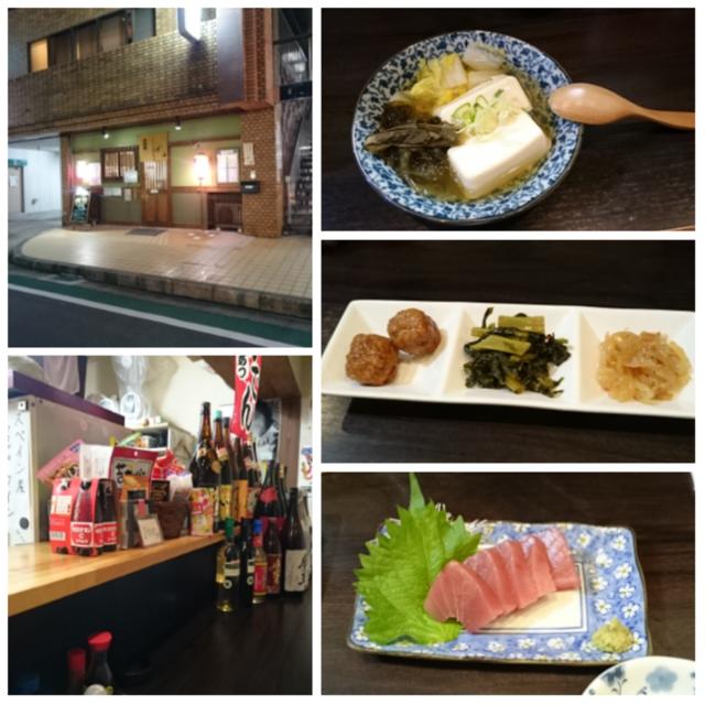f:id:doroyamada:20161217224825p:image