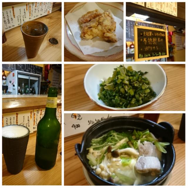 f:id:doroyamada:20161217224841p:image