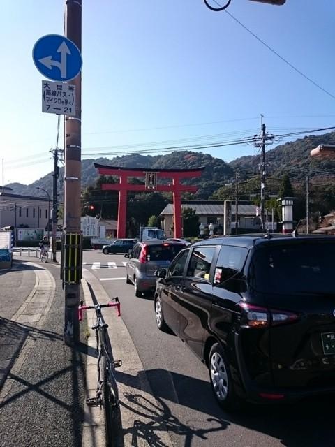 f:id:doroyamada:20161224223139j:image:w400