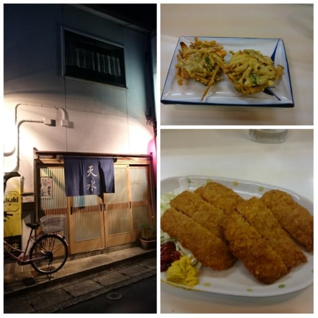 f:id:doroyamada:20161230214108p:image