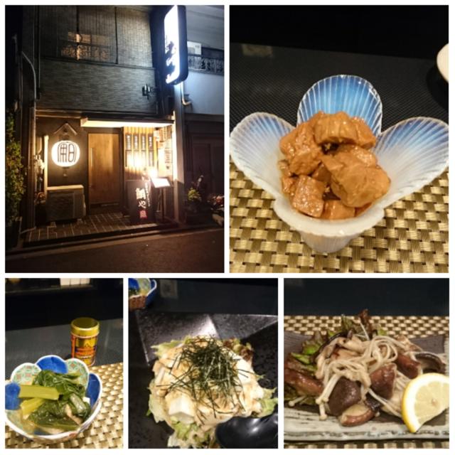f:id:doroyamada:20161230215124p:image