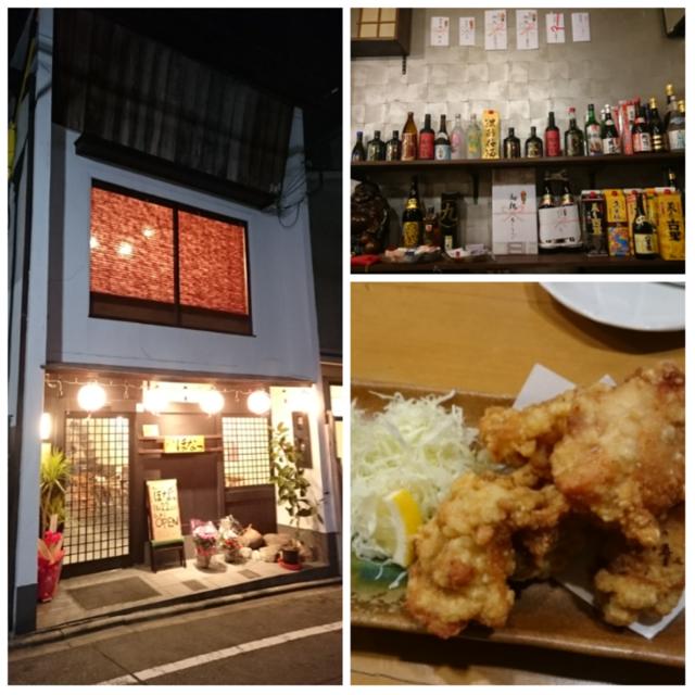 f:id:doroyamada:20161230220706p:image