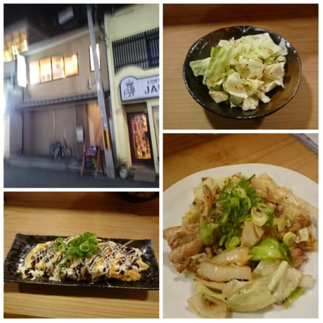 f:id:doroyamada:20161230220715p:image