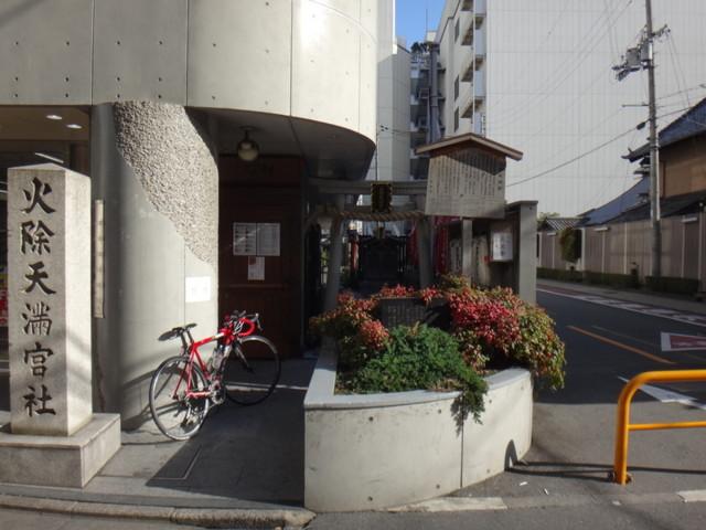 f:id:doroyamada:20170103191245j:image