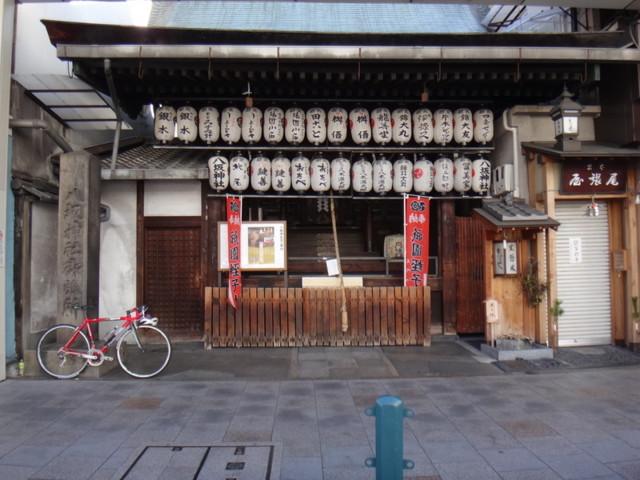 祇園神社御旅所