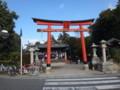 三ノ宮神社(樫原)・樫原天満宮