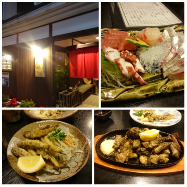 f:id:doroyamada:20170106234106p:image