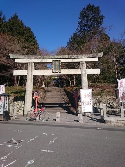 f:id:doroyamada:20170116233626j:image:w400