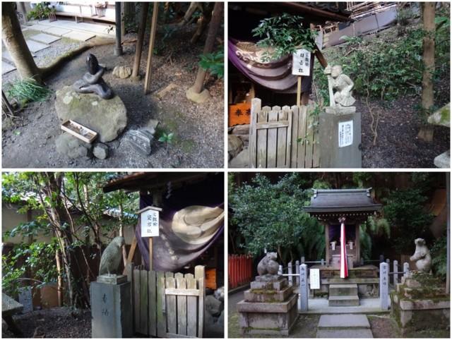 f:id:doroyamada:20170118210929j:image