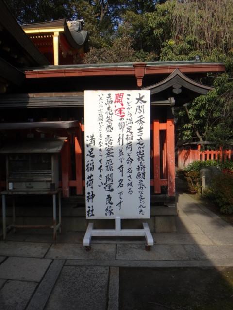f:id:doroyamada:20170118211046j:image:w400